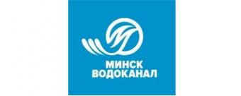 «Минскводоканал» УП