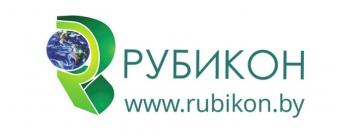 ООО «Рубикон»
